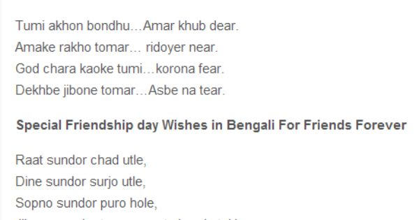 How to write bengali in orkut