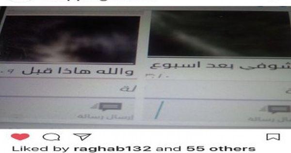 خلطات الجمال مضمونه و بأسعار مناسبه Photo