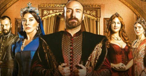 Bokra Net حريم السلطان 2 الحلقة 1 Episodes Season 2 Al Sultan