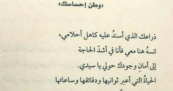 فعلا بين اليأس و الكسر و الكآبة Book Quotes Words Arabic Words