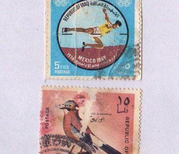 الطوابع البريدية القديمة في العراق Book Cover Cards Baseball Cards