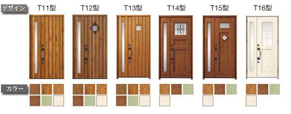 楽天市場 玄関ドア 一戸建て 1 交換用シリンダーと取替説明