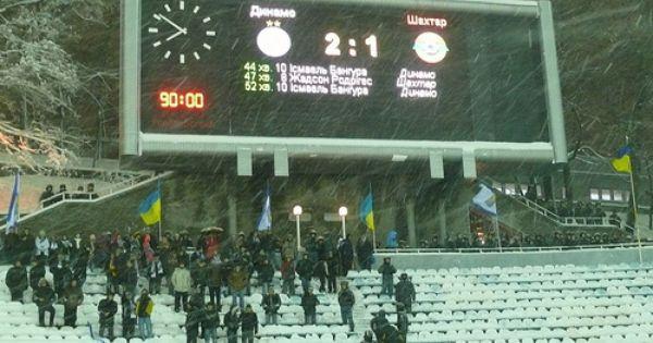 Dinamo Kiev V Shakhtar Donetsk Donetsk Book Of Life Football Is Life
