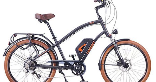 Electric City Bike Cruiser Electric Bike Magnum Bikes Cheap Electric Bike Best Electric Bikes Bicycle