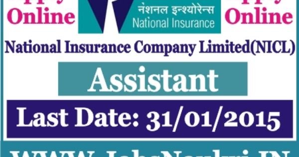 National Insurance Company Limited Nicl Recruitment Assistant