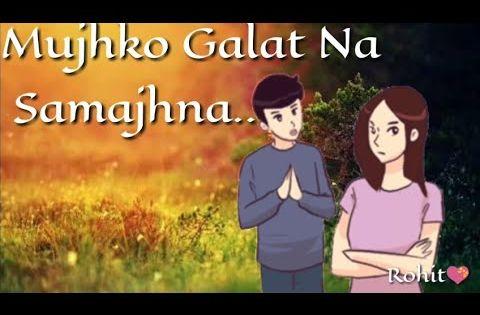 Baazigar Mujhko Galat Na Samajhna Darpan Shah Lyrics Whatsapp Stickers Video Youtube New Whatsapp Video Download Romantic Songs Video Romantic Songs