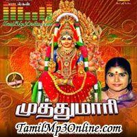 God Amman Tamil Songs Devotional Songs Songs