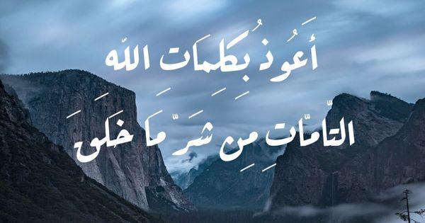 صور خلفيات اسلامية دينية ادعية اسلامية جميلة للموبايل ايفون صور مكتوب عليها عبارات دينية خلفيات ادعية اسلامية ادعية الفرج بالصور دعاء ال Neon Signs Poster Neon
