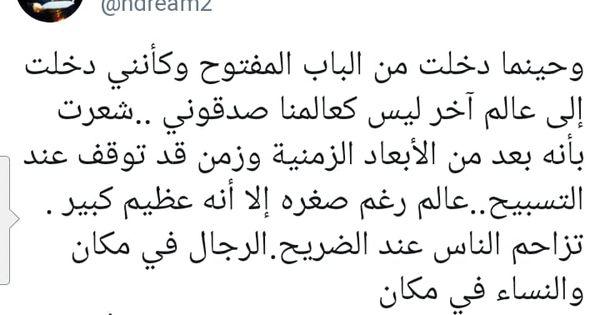 Pin By Abomohammad On الشيعة والموالون لأهل البيت عليهم السلام Signs Signup