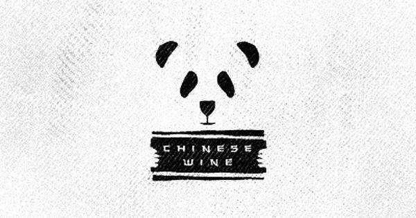 Chinese wine   Logos, Typography and Wine logo