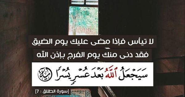 كلمة On Twitter Quran Book Quran Quotes Inspirational Quran Tafseer