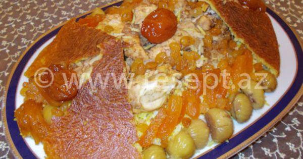 Azerbaycan Metbexinin Sahi Dosəməli As Yemeyi Resepti Ucun Http Resept Az Dosemeli As Food Breakfast Cuisine