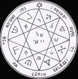 Pentacles De Protection Equinox Magie Pentacle Roi Salomon Sceau De Salomon