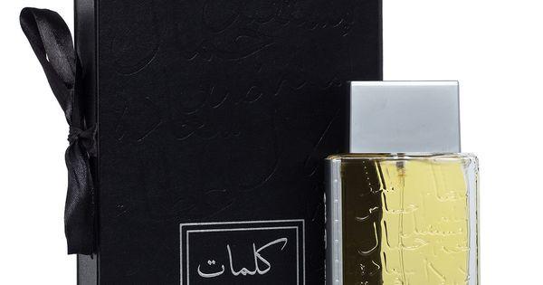 عطر سحر الكلمات من العربية للعود Notebook Office Supplies Supplies