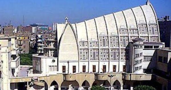 Modern Architecture Since 1900 Église ste-catherine, cairo, architect: naoum shebib. | church