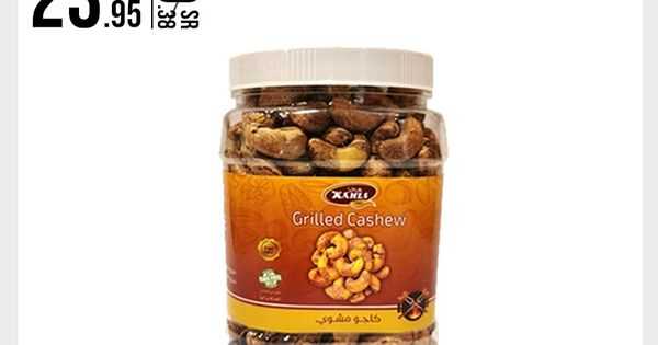 Pin By Soouq Sudia On عروض مانويل Dog Food Recipes Food Food Animals