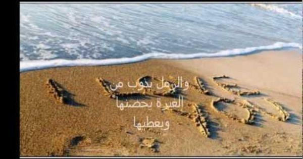 Kadim Al Sahir Hq فرشت رمل البحر Music Theory Guitar International Music Music Theory