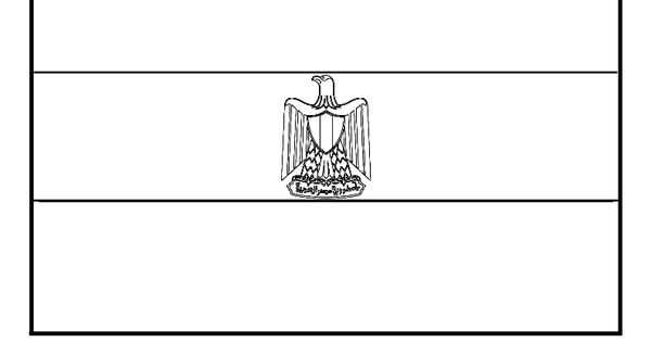 flag of egypt coloring page - egypt flag coloring page you have all 195 international