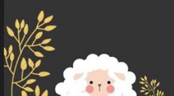 Happy Eid Ramadan Ramadan Cartoon Eid Stickers Eid Crafts Eid Ul Adha Crafts