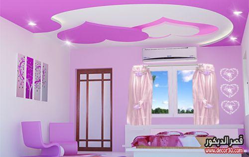 اسقف جبس غرف نوم بنات احدث ديكورات جبس امبورد غرف اطفال ناعمة قصر الديكور Pop False Ceiling Design Ceiling Design False Ceiling Design