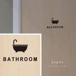 トイレ用 Toilet サインステッカー 黒or白 ドアステッカー ステッカー サイン