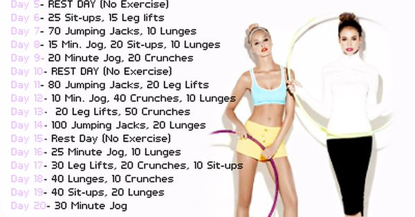 Level 2- 60 day at home workout plan