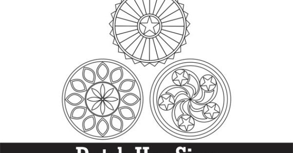 hex signs coloring pages - photo#12