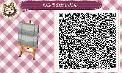 japanese animal crossing qr codes wallpaper