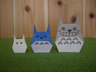 トトロの折紙の折り方 新築 リフォーム 優勝 トトロ 折り紙 折り紙 折り紙 かわいい
