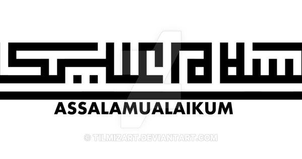 Pin By A Munandar On Hh Tulisan Ornamen Kaca Desain Logo Otomotif