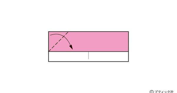 簡単 子どもと一緒に楽しめる 折り紙の新幹線bの折り方 おりがみ ぬくもり 2020 折り紙 おりがみ 幼稚園の工作