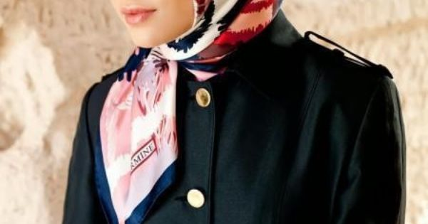 Comment rencontrer un homme musulman pour mariage