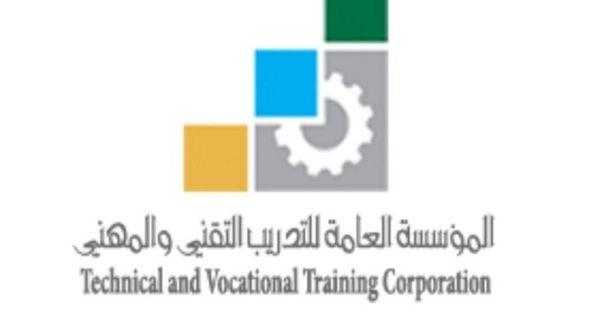 تسجيل رايات الكلية التقنية التسجيل في نظام خدمة المتدربين المؤسسة العامة للتدريب التقني والمهني نجوم مصرية Bar Chart Chart Arab News