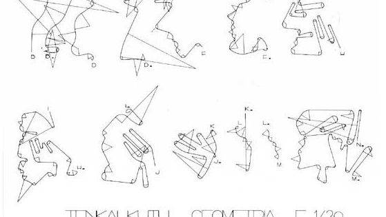 enric miralles thesis Find this pin and more on thesis by overlain ad classics: olympic archery range, barcelona drawings by enric miralles via the funambulist as architects.