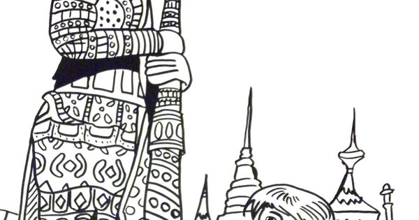 hmong coloring pages for kids - photo#43