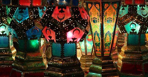Fatafeat On Twitter Lanterns Ramadan Lantern Ramadan