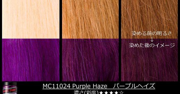 Manic Panic Purple Haze On Different Shades Of Blonde