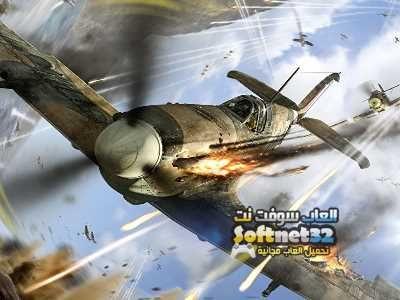تحميل لعبة الطائرة الحربية معركة جوية مهكرة