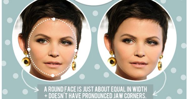 Short hair tips for a round face shape/