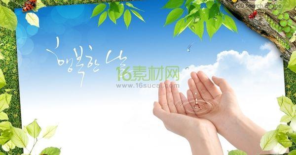 environmental protection essay in kannada