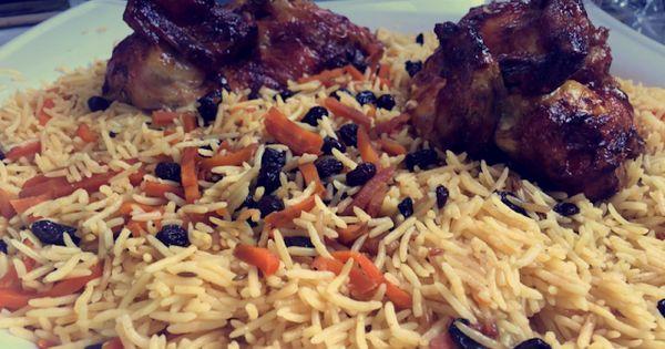 Pin By المطبخ العربي On المطبخ العربي Food Rice Grains