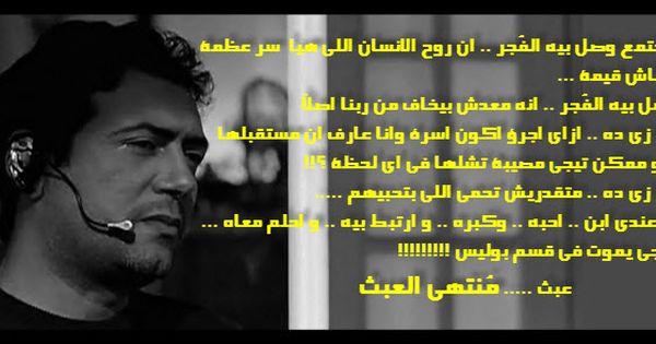 فيلم بنتين من مصر Movie Posters Poster Movies