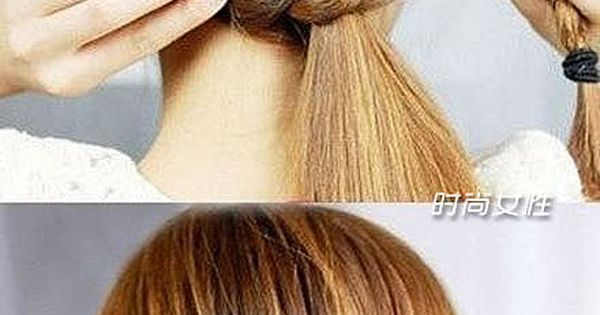 hair style bun top 10 beautiful hairstyle tutorials hair 7461 | 5d4ddfe7ea0381a26cb43a838fe7461a