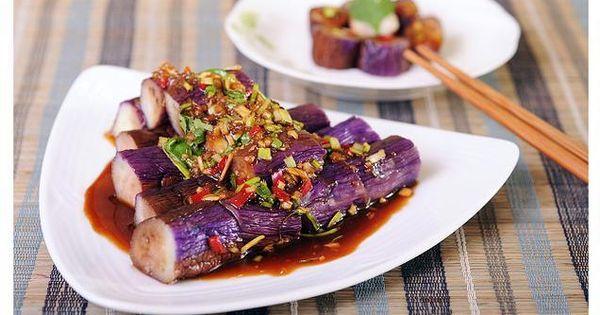 Eggplants and Blog on Pinterest