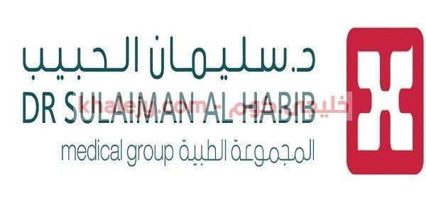 100 وظيفة شاغرة للرجال والنساء أعلن عنها مستشفى الغرب التخصصي للرعاية الطبية للرجال والنساء حملة البكالوريوس والماجستير للعمل في الرياض نن Medical Math Doctor