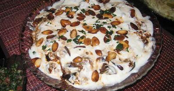 فتة المكدوس السورية Arabic Food Food Recipes