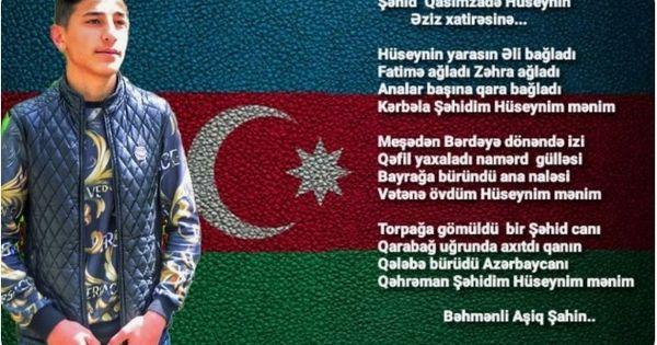 Səhid Qasimzadə Huseyn Nur Icində Yat Səhidim In 2021 Azerbaijan Burns