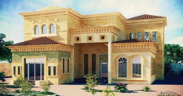 Arab Arch صفحة 93 House Outside Design Classic House Exterior Model House Plan