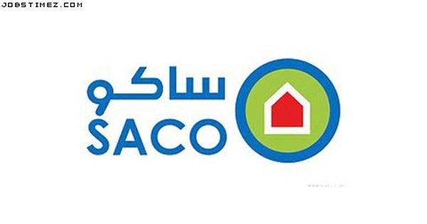 وظائف شركة ساكو 1437 توظيف فوري وظائف تايم Company Job Allianz Logo Logos