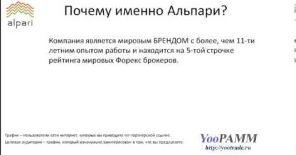 eurovision 2013 ukraine youtube